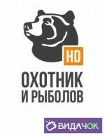 Онлайн рыболов тв смотреть бесплатно – Смотреть прямой эфир телеканала «Охотник и рыболов» онлайн