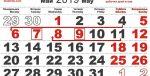 Погода в синкевичах на месяц – погода в Синкевичах на месяц — прогноз погоды на 30 дней, Лунинецкий район, Брестская область, Беларусь.