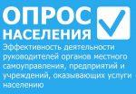 Погода в станице архангельской на неделю – погода в Архангельской на две недели — прогноз погоды на 14 дней, Тихорецкий район, Краснодарский край, Россия.