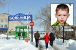 Дубовый умет самарская область погода – Прогноз погоды в Дубовом Умёте на 10 дней — Яндекс.Погода