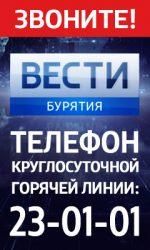 Ильинка бурятия погода – погода в Ильинке сегодня ― прогноз погоды на сегодня, Прибайкальский район, Республика Бурятия, Россия