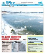 Погода в селе котловина – погода в Котловине на неделю — прогноз погоды на 7 дней, Ренийский район, Одесская область, Украина.