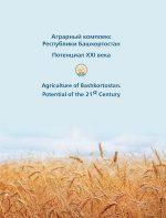 Поселок биокомбината погода – Почасовой прогноз погоды в поселке Биокомбината