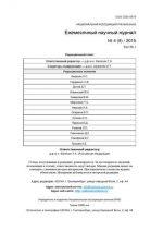 Великий листвен погода – погода в Великом Листвене сегодня ― прогноз погоды на сегодня, Городнянский район, Черниговская область, Украина